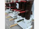 户内高压真空断路器ZN85-40.5/1250-31.5