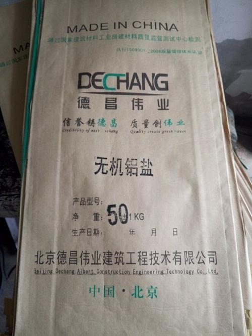 资讯:辽宁盘锦无机铝盐防水剂配比