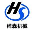 桦森机械贸易(天津)万博体育mantbex登录