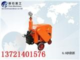 四川省砂浆泵工作原理