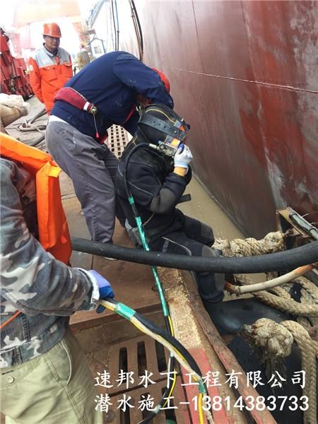 淮北市水下探摸检测本地潜水队伍
