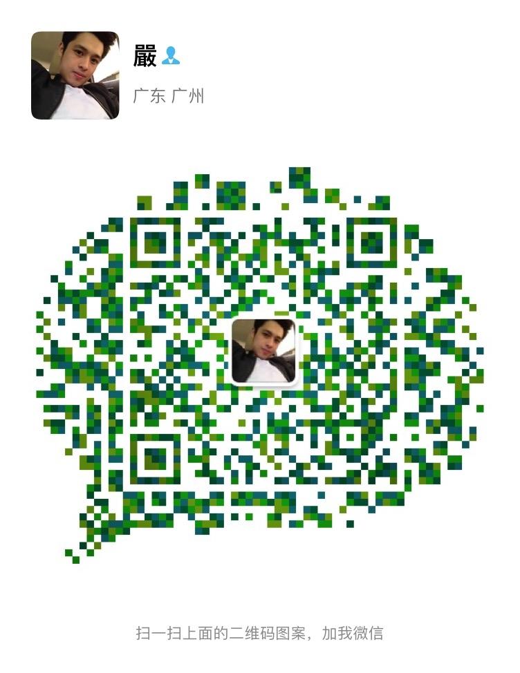 添加微信好友