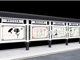 黑龙江黑河宣传栏,伊春宣传栏,鹤岗宣传栏,佳木斯宣传栏,双鸭山宣传栏,七台河宣传栏厂