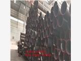 辽阳市70×3Q345E低温钢管