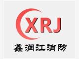 今日消息:欽州防凍自泄消防水炮廠家