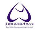 固安温泉休闲商务产业园区蓝鲸滤芯销售部