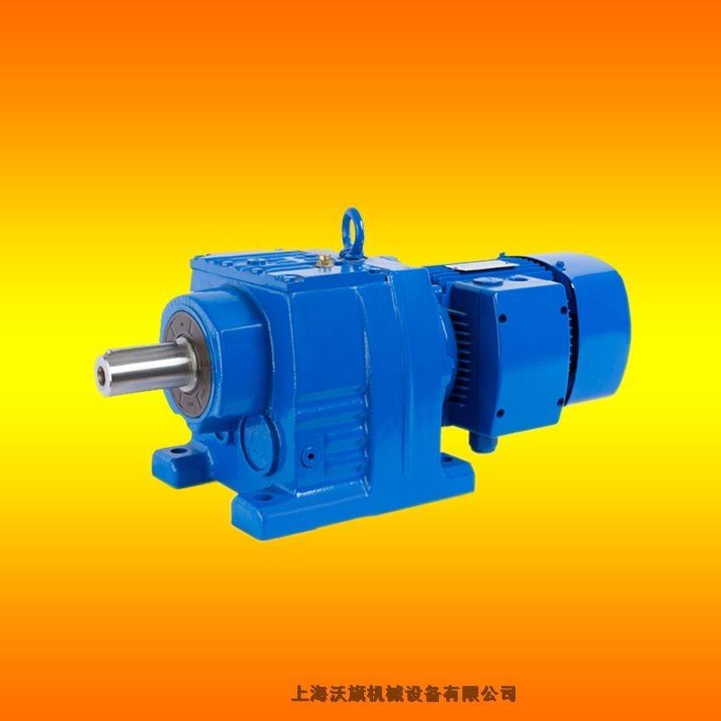 DLR05-7-DM90S4-M1-I3-1.1KW卧式安装减速机电机