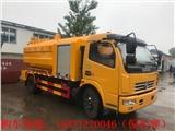 内蒙古阿拉善盟8吨高压清洗车厂家