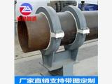 供应蒸汽管道隔热管托滑动DN800经销商电话