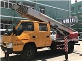 28米进口云梯车 无线遥控进口云梯车