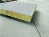 甘南砂浆纸复合岩棉板生产厂家报价