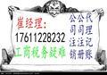 北京合信智业管理咨询有限公司