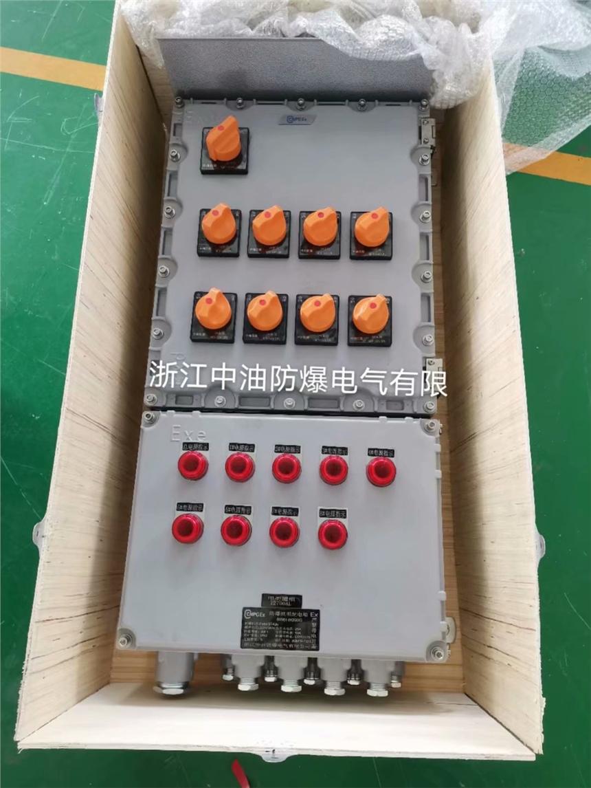 河北防爆温控厂家非标定制防爆设备控制箱铝合金不锈钢