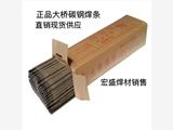 新品天津大桥普通碳钢电焊条J422焊条2.5 3.2 4.0mm家用电焊条
