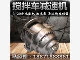 搅拌车减速机液压泵马达小松总成配件哪里有卖维修理厂家甘肃临夏