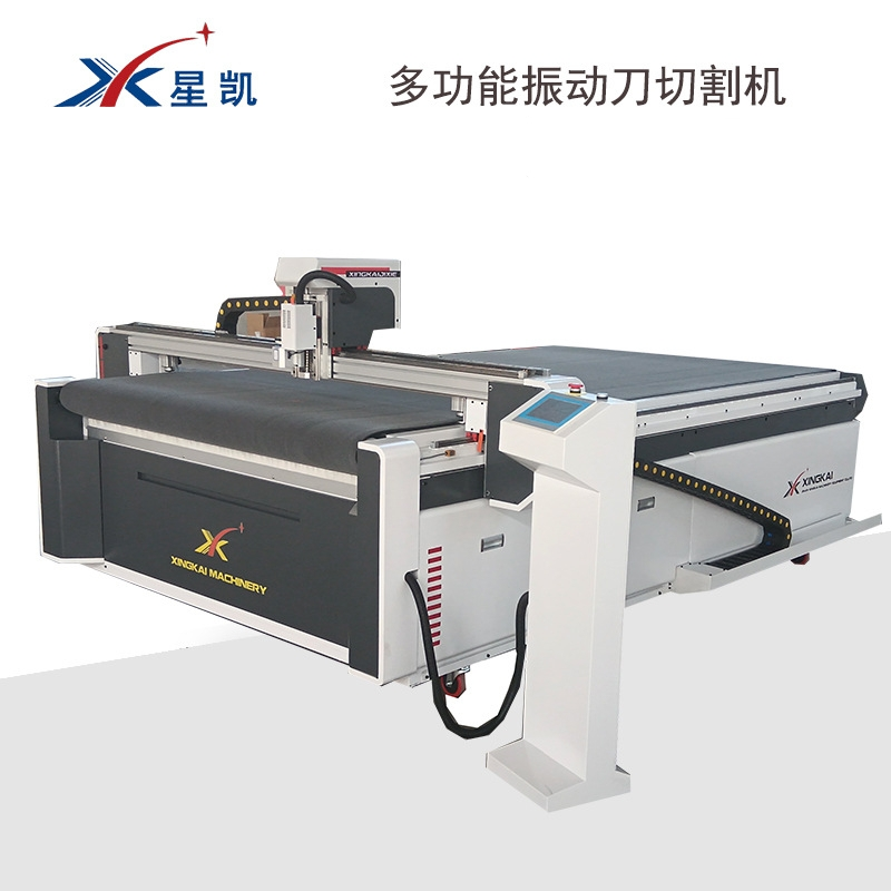 Digital Knife Automated Fabric Cutting Machine Xingkai China pictures & photos