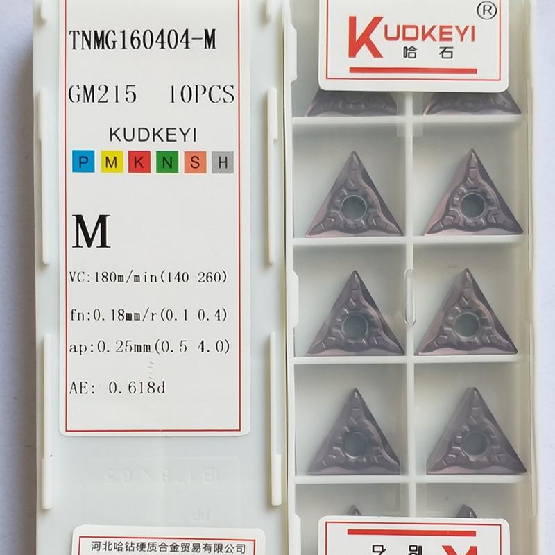 哈石数控刀片精加工不锈钢专用TNMG160404-M GM215