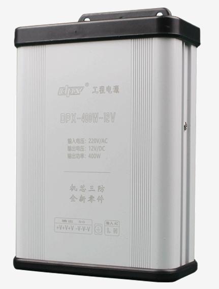 LED工程电源-LED防雨电源