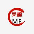深圳市美福橡胶制品有限企业