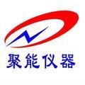 西安聚能仪器有限公司