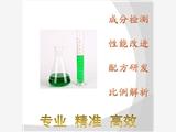 绿锦502胶水清洗剂成分分析配方检测