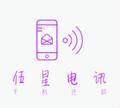 九江市伍星电讯设备有限公司