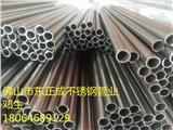 珠海304不锈钢小管,不锈钢小管厂家