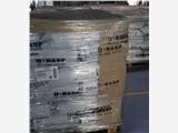德国拜耳TPU-DP3695AU 厂家供货