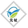 滄州元祉環保設備有限公司