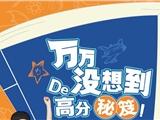 上海浦东二年级数学辅导小班制