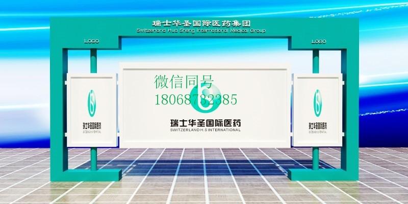 安徽芜湖市宣传栏制造厂家江苏仟誉支撑全国预定质量可靠