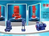 衢州消防泵安裝案例生產廠家