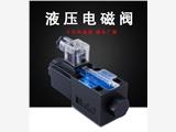 广东供应DSG-02系列电磁阀 换向阀生产厂家 原装液压电磁阀供应商