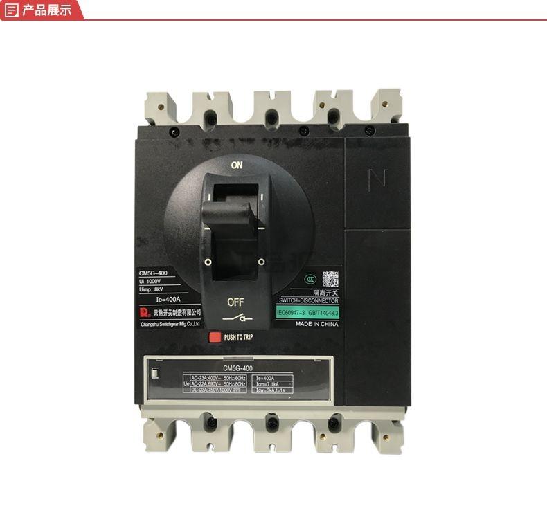 防城港富士接触器专卖店