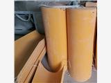 塑料溜槽供应商 溜槽批发 U型溜槽厂家直销