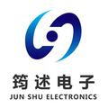 上海筠述電子有限公司
