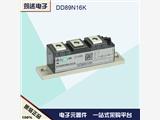 DD160N22K 原装英飞凌 功率模块 二极管模块 全新现货直销
