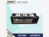DD104N14K全新原装 功率模块 英飞凌 二极管模块 现货直销