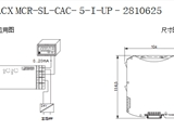 变送器-MACX MCR-SL-CAC-5-I-UP-2810625