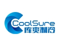 上海库爽制冷设备工程有限公司