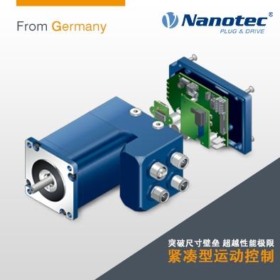 PD4-e  现货供应 德国进口一体化电机  小体积大用途