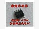惠海国产低功耗100V转5V1A助力车降压恒压芯片H7200