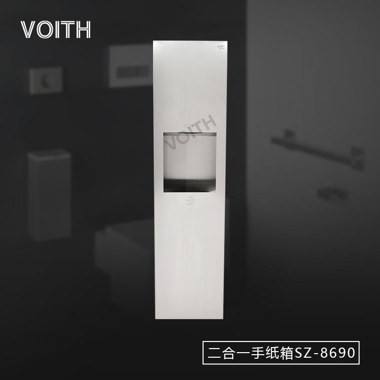 韶关洗手间用不锈钢二合一擦手纸架办公楼卫生间嵌入式不锈钢二合抽纸箱垃圾桶SZ-8690