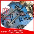 智能型电动浮筒液位(界面)变送器UTD-144上海自动化仪表五厂