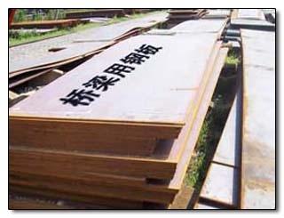 河南桥梁钢16q 16Mnq 16MnCuq 15MnVq 15MnVNq 厂家直销