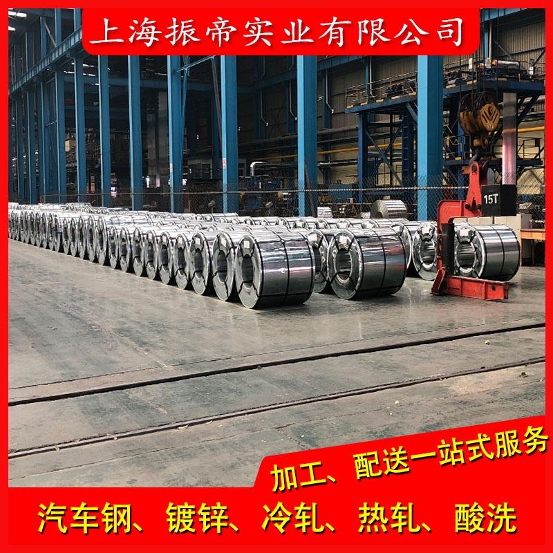 HC300P宝钢冷轧板卷,HC300P物理性能,化学元素