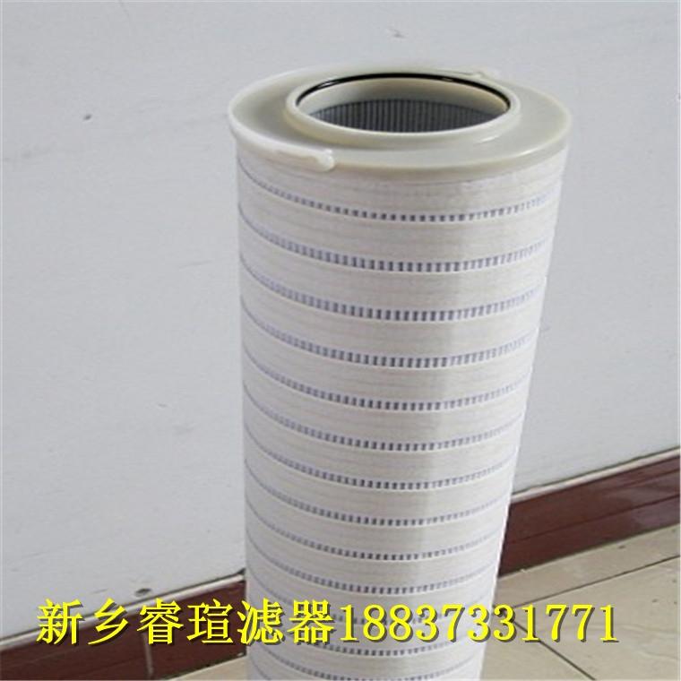 南通南方润滑油滤芯ZNGL02011201稀油站滤芯