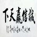 南京弘昇焊接材料有限企业