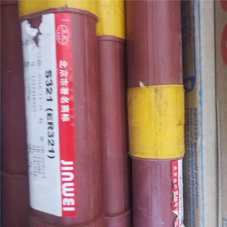 北京金威TGF316不锈钢免冲氩药皮焊丝供货商