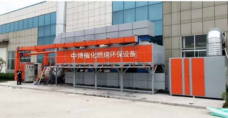 Environmental Protection Equipment RCO CATALYTIC COMBUSTION WASTE Gas Treatment Zhongbo environmental protection manufacturers pictures & photos